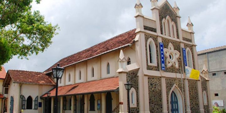 Our Lady of Matara Shrine